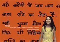 Pooja från New Delhi i Indien