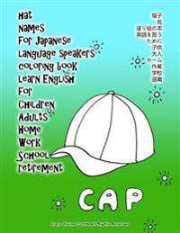 Hat Names for Japanese Language Speakers Coloring Book Learn English for Children Adults Home Work School Retirement