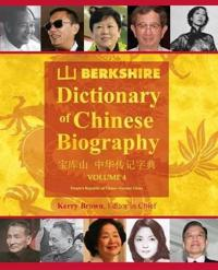 Berkshire Dictionary of Chinese Biography