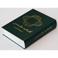 Bibeln på farsi (persiska)