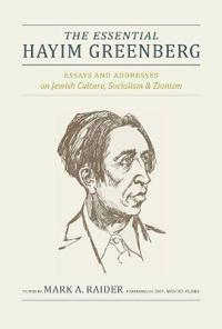 The Essential Hayim Greenberg