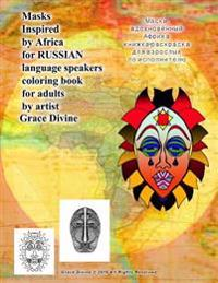 Masks Inspired by Africa for Russian Language Speakers Coloring Book for Adults by Artist Grace Divine