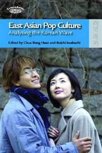 East Asian Pop Culture