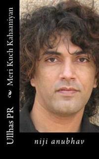 Meri Kuch Kahaaniyan: Niji Anubhav