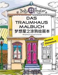 Deutsch-Chinesisch: Das Traumhaus Malbuch / Mengxiang Wu Zhi Tuya Huihua Ben