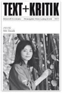 Yoko Tawada