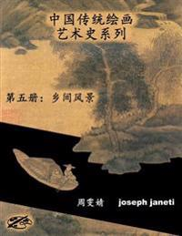 China Classic Paintings Art History Series - Book 5: Scenes from the Countryside: Chinese Version
