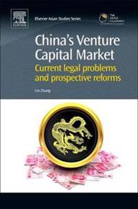 China's Venture Capital Market