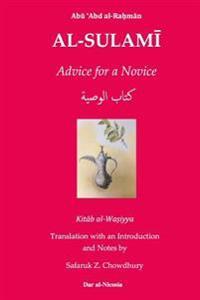 Advice for a Novice