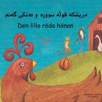 Den lilla röda hönan (kurdiska och svenska)