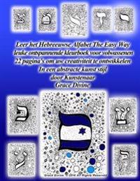 Leer Het Hebreeuwse Alfabet de Gemakkelijke Manier Leuke Ontspannen Kleurboek Voor Volwassenen 22 Pagina's Om Uw Creativiteit Te Ontwikkelen in Een Ab