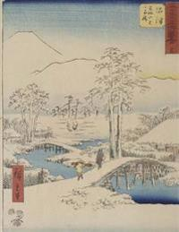 Mt. Fuji and Mr. Ashigara from Numazu, Ando Hiroshige. Blank Journal: 150 Blank Pages, 8,5x11 Inch (21.59 X 27.94 CM) Soft Cover