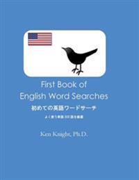 First Book of English Word Searches: Hajimete No Eigo Waadosaachi No Hon: Yoku Tsukau Tango 300 Go Wo Gensen