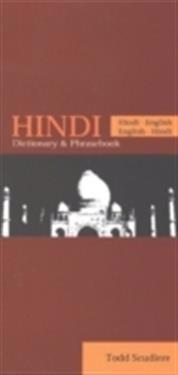 Hindi-English / English-Hindi Dictionary & Phrasebook