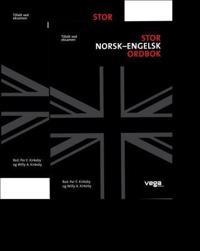 Stor engelsk ordbok