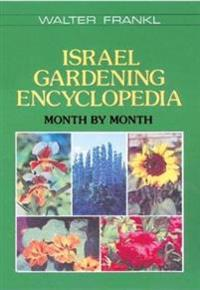 Israel Gardening Encyclopedia