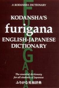 Kodansha's Furigana English-Japanese Dictionary