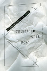 Crumpled Paper Boat: Experiments in Ethnographic Writing
