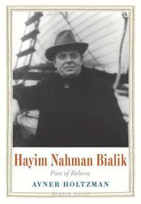 Hayim Nahman Bialik