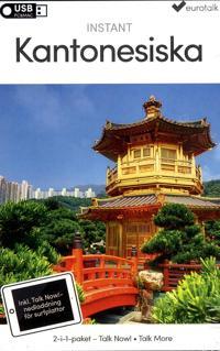 Instant USB Kinesiska Kantonesiska