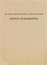 Munyat AR-Rummaniya: Ein Islamischer Landsitz Bei Cordoba. Teil 1 Palastanlagen