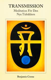 Transmission : meditation för den nya tidsåldern
