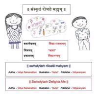 संस्कृतं रोचते मह्यम्: Saṁskr&