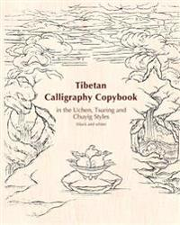 Tibetan Calligraphy Copybook in the Uchen, Tsuring and Chuyig Styles: Black and White