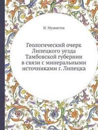 Geologicheskij Ocherk Lipetskogo Uezda Tambovskoj Gubernii V Svyazi S Mineralnymi Istochnikami G. Lipetska