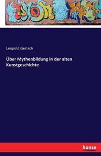 Uber Mythenbildung in Der Alten Kunstgeschichte