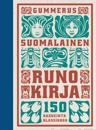 Suomalainen runokirja