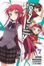 The Devil Is a Part-Timer! 7