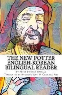 The New Potter English-Korean Bilingual Reader