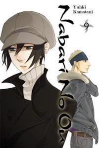 Nabari No Ou, Vol. 9