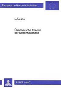 Oekonomische Theorie Der Nebenhaushalte: Am Beispiel Des Fonds -Deutsche Einheit-