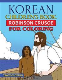 Korean Children's Book: Robinson Crusoe for Coloring
