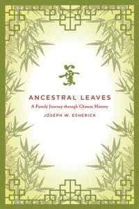 Ancestral Leaves