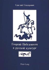 Georgij Pobedonosec V Russkoj Kul'ture (St. George in Russian Culture): Stranicy Istorii (Pages from History)