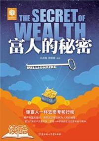 Secret of the Rich