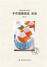 Hand-Theme Desserts: Ice Cream
