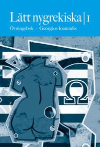 Lätt nygrekiska 1 övningsbok