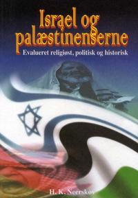 Israel og Palæstinenserne