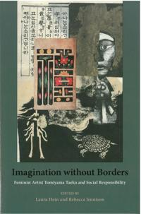 Imagination without Borders
