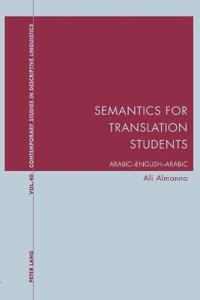 Semantics for translation students - arabic-english-arabic