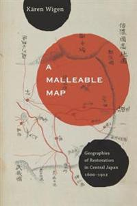 Malleable Map