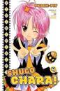 Shugo Chara!, Volume 4