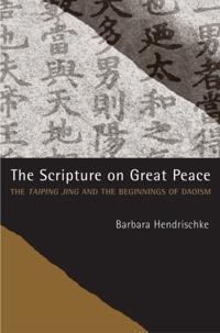 Scripture on Great Peace