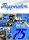 Flygmotor-Volvo Aero 1930-2005