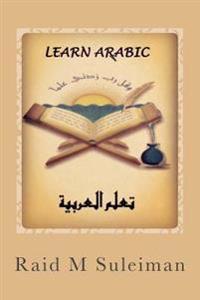 Learn Arabic: Fast & Easy Approach