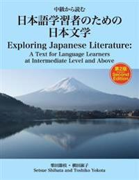 Exploring Japanese Literature Second Edition: A Text for Language Learners at Intermediate Level and Above